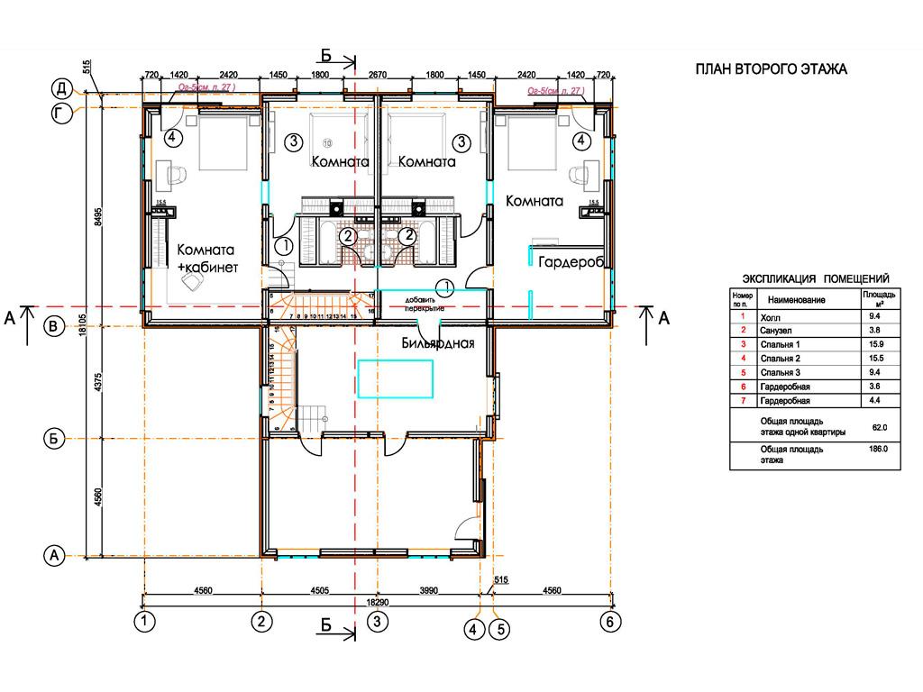 Планировка второго этажа дома на 3 семьи в коттеджном поселке Берег Песочной в Истринском районе Московской области.