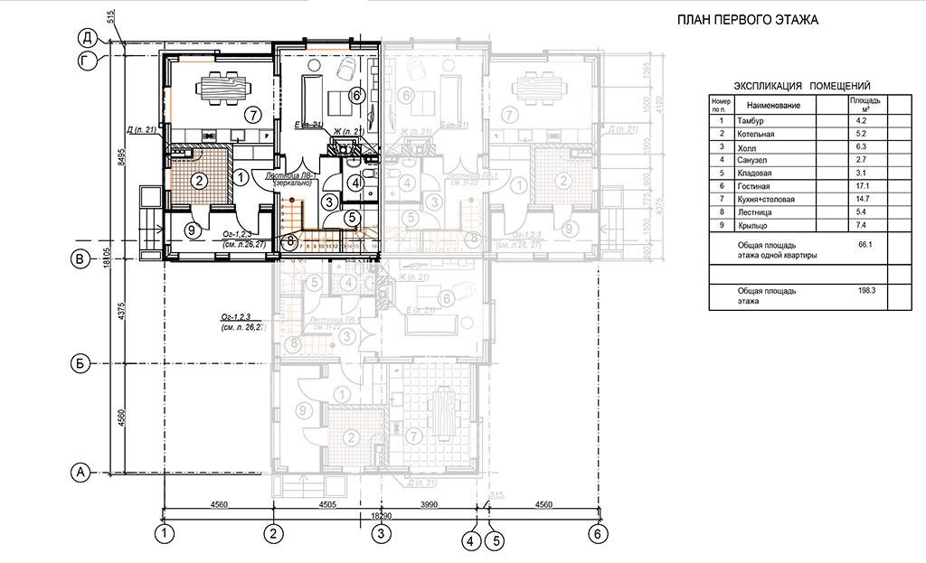 Планировка первого этажа двухуровневой квартиры в доме на 3 семьи в коттеджном поселке Берег Песочной в Истринском районе Московской области.