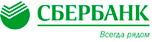 Логотип Сбербанка.